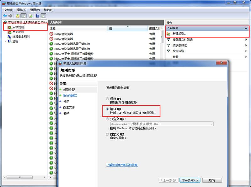 用户如何有效防范勒索病毒?