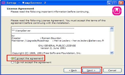 """安装WampServer选择""""同意协议"""""""