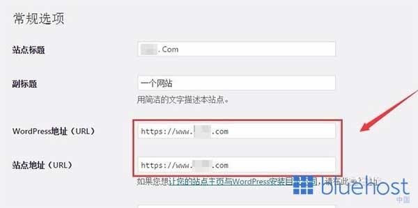 Wordpress网站如何部署SSL证书