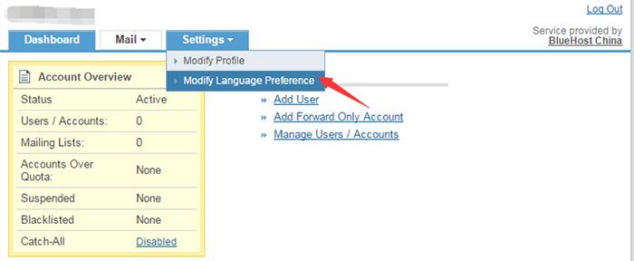 检查域名的MX记录和CNAME记录