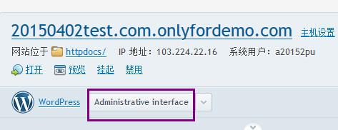 登陆管理后台设置下URL