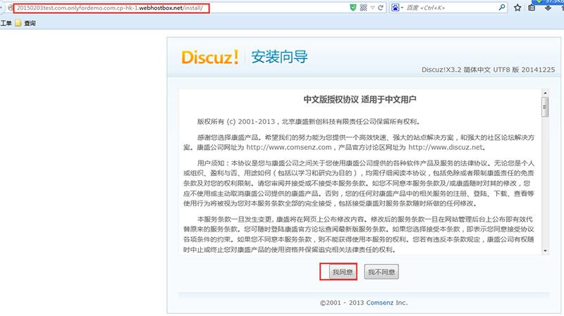 在浏览器输入域名