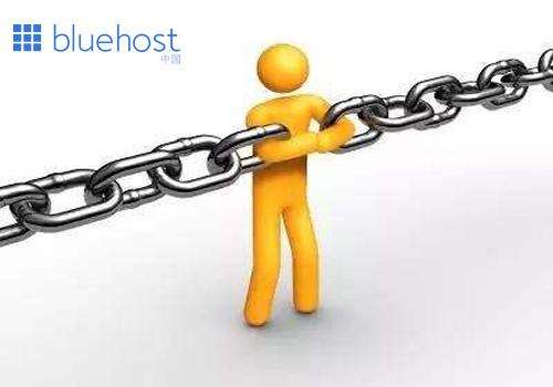 怎样处理网站的有效链接和无效链接