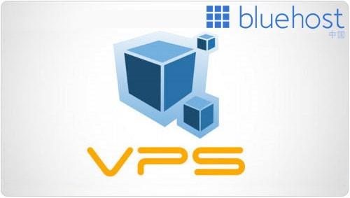 VPS主机设置常犯的几个错误