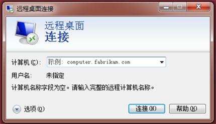 输入框内输入服务器IP地址