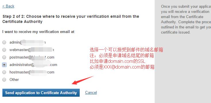 邮件的域名邮箱