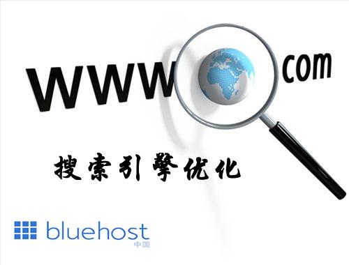 香港虚拟主机对搜索引擎有影响吗