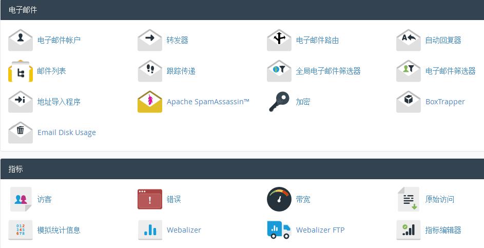 管理式香港虚拟主机有哪些优势