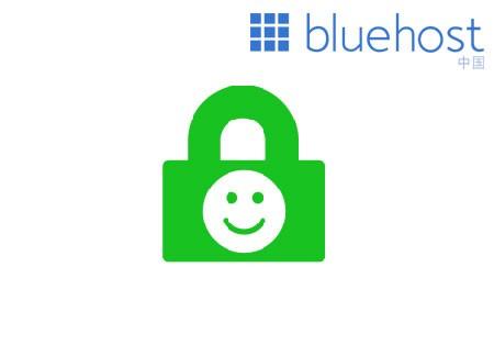 虚拟主机如何安装SSL安全证书
