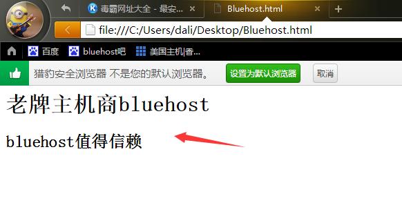 在浏览器中运行这个HTML文件