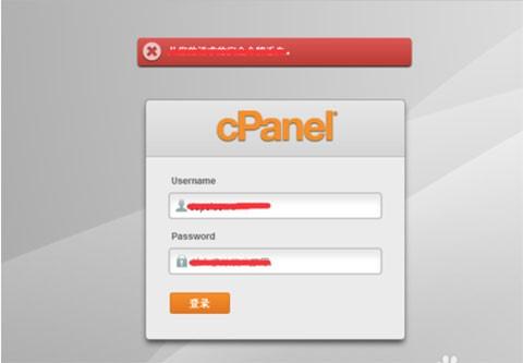 免备案虚拟主机搭建网站的具体步骤