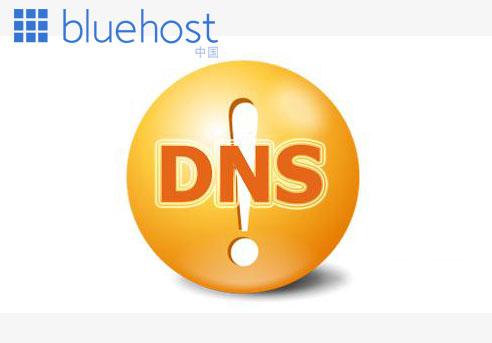 如何管理DNS资源记录