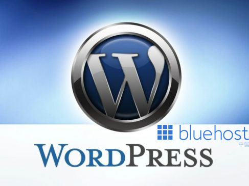 WordPress安全指南