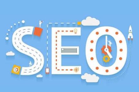 做网站有哪些好用的SEO优化技巧(二)