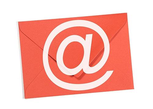 SMTP服务——关于主机商应知的信息