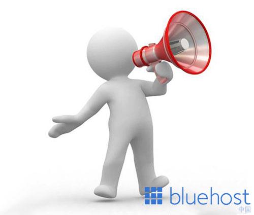 BlueHost中国购买主机域名订单续订提醒!