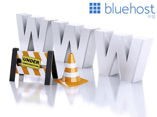 新网站上线之前需要做哪些准备