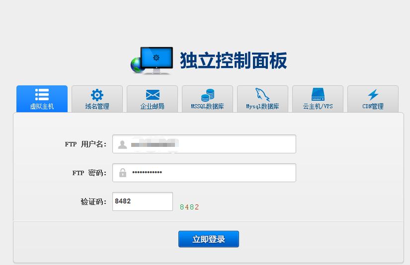 如何查询虚拟主机的IP