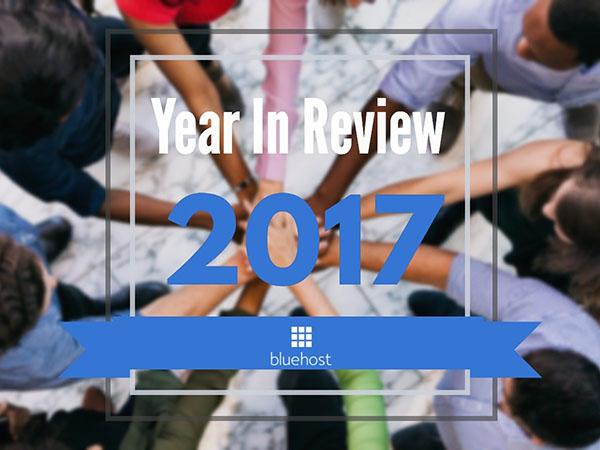 难忘2017:Bluehost精彩回顾