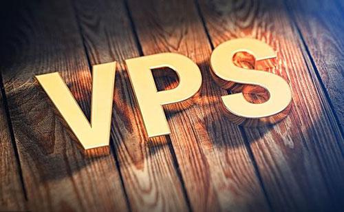 什么是VPS主机?