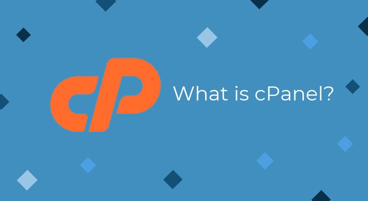 什么是cPanel以及如何找到cPanel