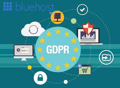 GDPR:您需要了解什么以及Bluehost如何帮助您遵守