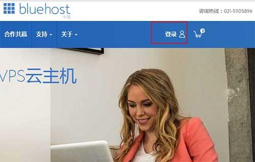 如何将其他域名商的域名解析绑定到bluehost主机