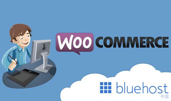 WooCommerce与BigCommerce