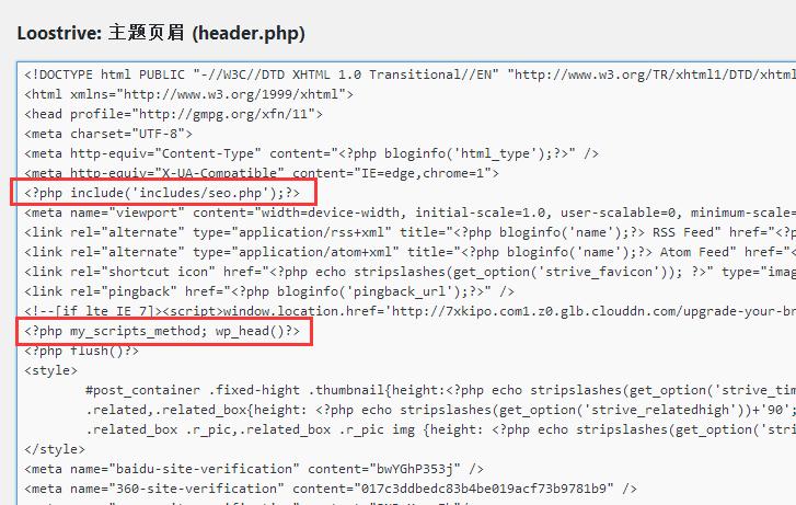 Meta标签代码