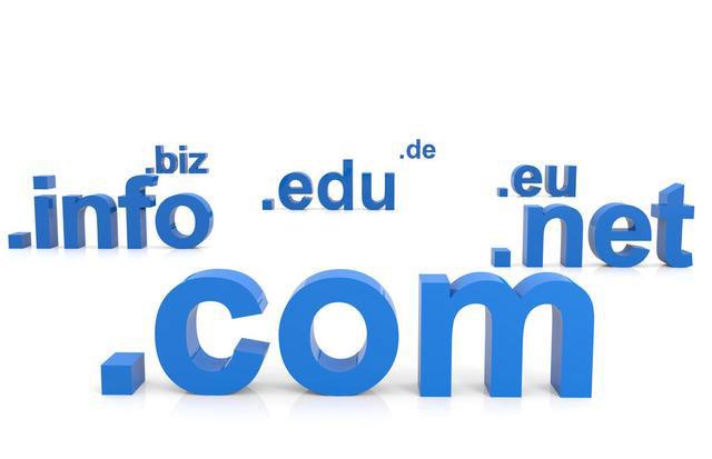 怎样申请域名,注册域名的途径有哪些?