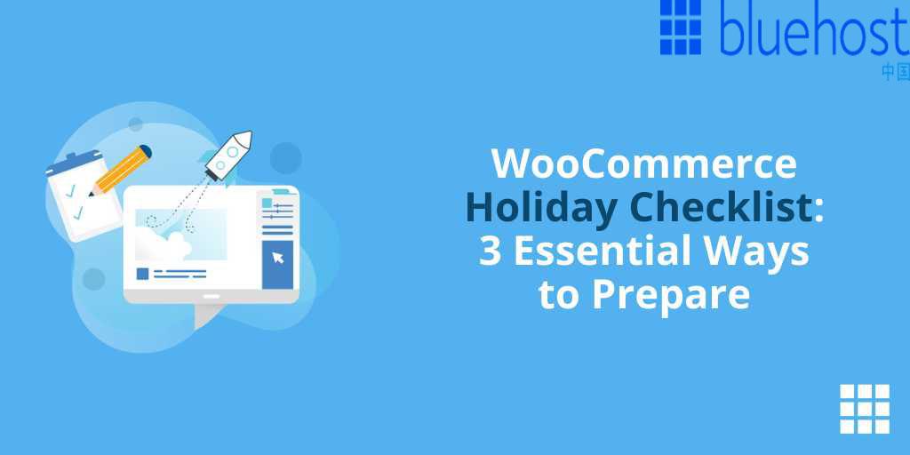 WooCommerce零售商假日购物季需要准备什么呢(二)