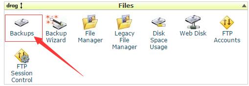 数据库恢复-cPanel