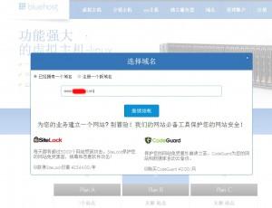 保护网站和数据库安全免受黑客攻击