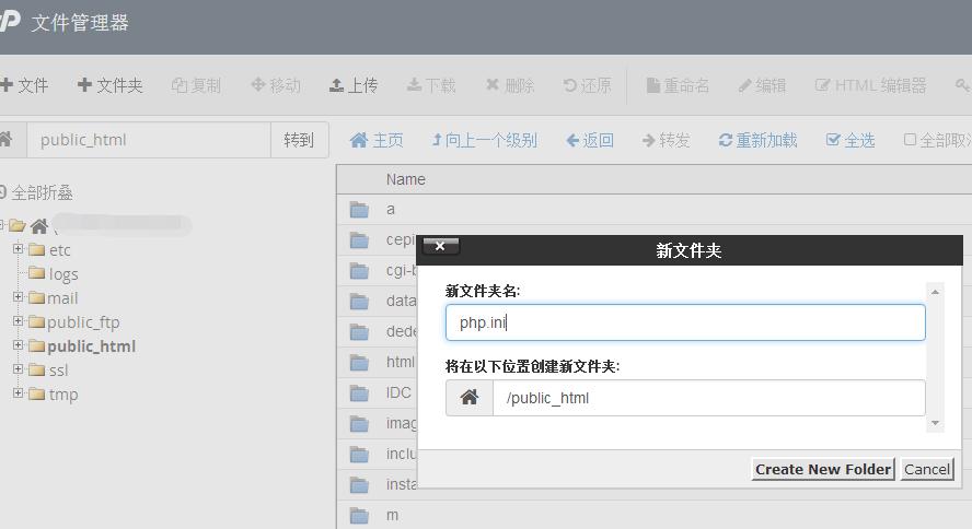 Linux主机开启PDO 、PDO_MYSQL扩展