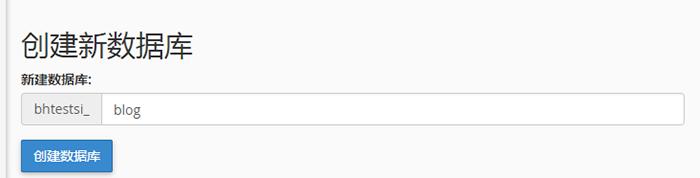 """cPanel面板中找到""""MYSQL数据库""""选项"""