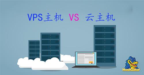 香港VPS主机