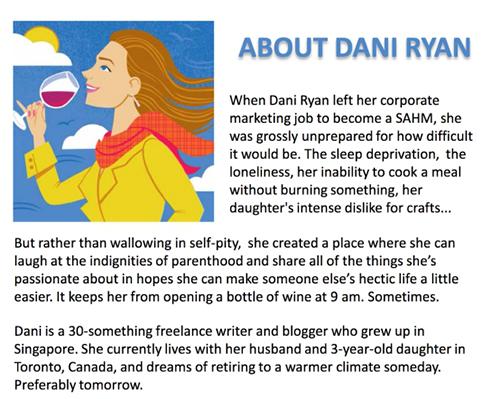 Dani Ryan的故事