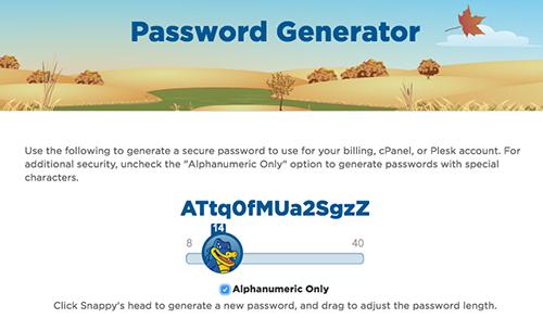 HostGator的密码工具