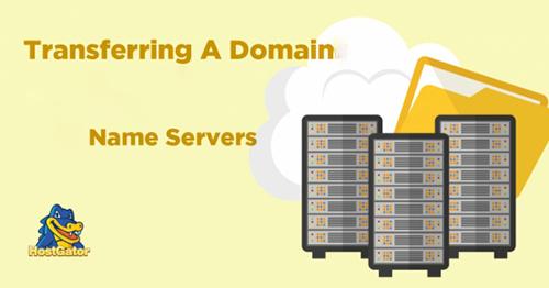 您是否需要转移域名或变更域名服务器?
