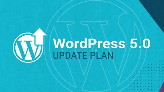 如何将WordPress网站迁移到新主机