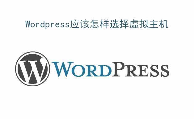 WordPress自托管版本带来的好处