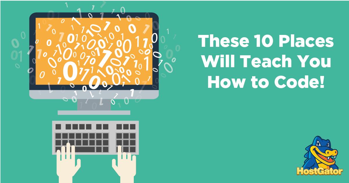 十个教您如何编码的地方