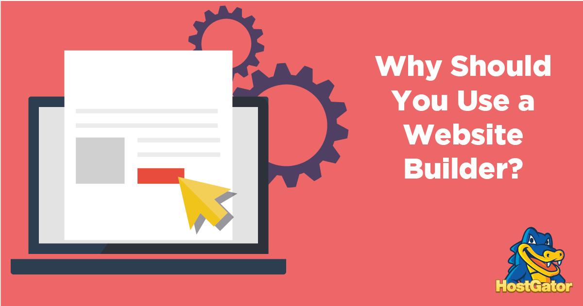 为什么要使用网站构建器